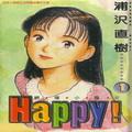 Happy 第5卷