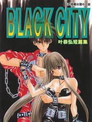 黑色城市.BlackCity