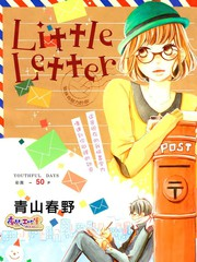 Little Letter