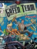 新52绿色小队:少年富翁漫画