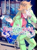 Rose Guns Days-season1 第2话