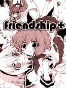 friendship+漫画