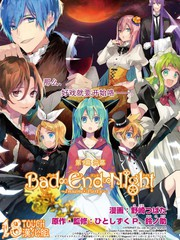 Bad∞End∞Night Insane Party