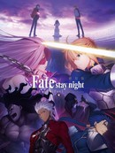 Fate/stay night Heavens Feel 第18话