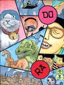 哆啦A梦 松本大洋版漫画