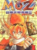 MOZ召唤王雷克斯漫画