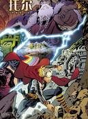 托尔:神威复仇者漫画