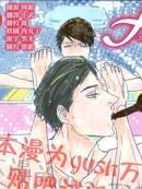 和优质男人在浴缸里h漫画