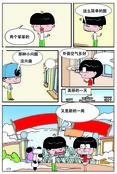 简单的问题漫画