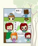 吕小姐漫画