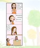小动作漫画