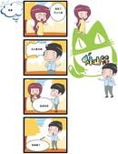 安眠药漫画