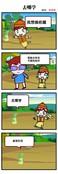 去哪学漫画