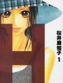 H 第6卷