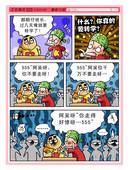 通风管诱惑漫画