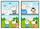 安妮能力漫画