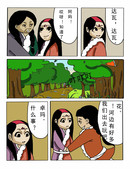 大地之女神漫画