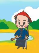 刘铭传漫画大赛台湾赛区形象类作品4漫画