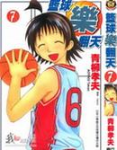 篮球乐翻天漫画