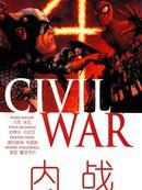 内战civil war 第7话