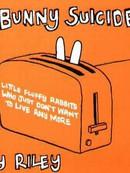爱自杀的兔子 第2卷