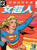 女超人1984电影版漫画