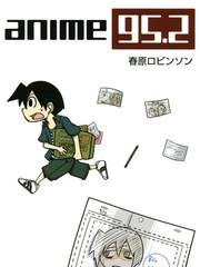 anime95.2