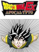 龙珠EX漫画