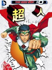 superman超人